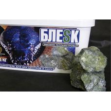 Камни. Блеск Змеевик Перламутровый 11.3 кг.