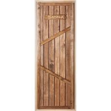 "Дверь банная глухая состаренная ""Банька""1800х700"